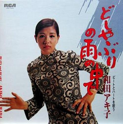 和田アキ子の画像 p1_1