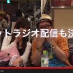 【PV】ついにモニカ♀参戦決定【動画】