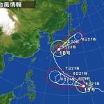 明日(今日)10/6は台風だけどLIVEやで!!!