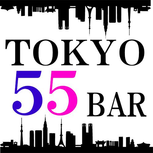 tokyo55fab01