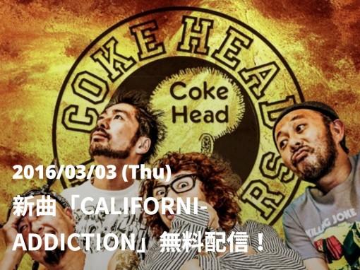 cokeheadhipstars