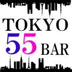 【更新】7月29日渋谷TAKEOFF7に集合!TOKYO55BAR参戦!UNION X JOKER/y?/TokyoNoel/Rucica等大物多数で最高な夜に