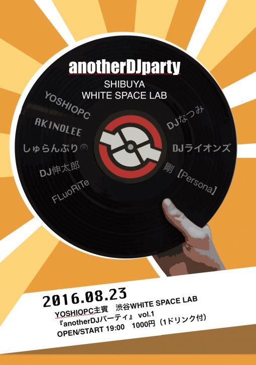 SS 2016-08-02 6.14.06