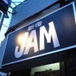 9月9日新宿JAM 『AUX』vol.42 ~Shinjuku Soul Plaza~音のみならず絵描き光氏やDJなど芸術性の高い1日に!