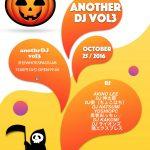 10月25日『anotherDJパーティ』vol.3渋谷WSLで開催!ハロウィン盛り上げ間違い無しの出演DJはこちら!