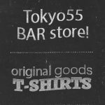 TOKYO55BARSTOREのリニューアル&anotherDJのTシャツ販売開始