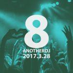 3月28日渋谷WhiteSpaceLabでYOSHIOPC主催『anotherDJvol.8』!DJKIMERA、AKINO LEE、DJRuru. DJライオンズ 等豪華DJ参戦!