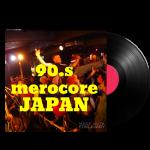 「懐かしすぎるヒットチャートにのらないメロコア名曲集」mixcloudにUPしました
