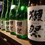【12月26日】千葉稲毛K's Dreamにて年の瀬に日本の名酒『獺祭』を味わうDJイベントにYOSHIOPC出演致します!