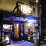 【12月1日】千葉稲毛K's Dream1階にて開催されるDJイベントに出演致します!稲毛グランジ界隈にリスペクトをこめてブレイクビーツを。