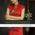 【リリース】MANDARINDRESS EPがi-TunesやSpotifyよりリリースされました