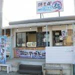 【7月1日】#肉ほたる開催 アクアライン木更津金田ICから2分 『潮そばまる仁』野外で肉を焼きYOSHIOPCがテクノを鳴らします